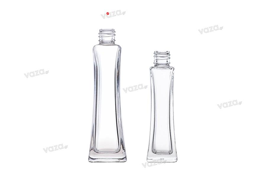 Φιάλη αρωματοποϊίας στενόμακρη 50 ml  5/50