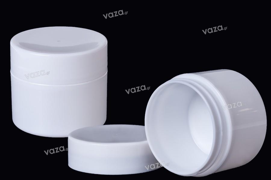 Βάζο πλαστικό 50 ml λευκό δίπατο για κρέμες σε συσκευασία των 12 τεμαχίων