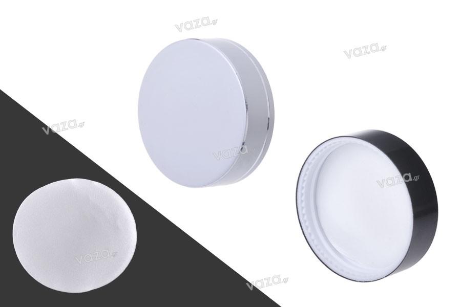 Καπάκι αλουμινένιο με εσωτερικό παρέμβυσμα σε μαύρο ή ασημί χρώμα (για βαζάκια 24-1 και 79-2)