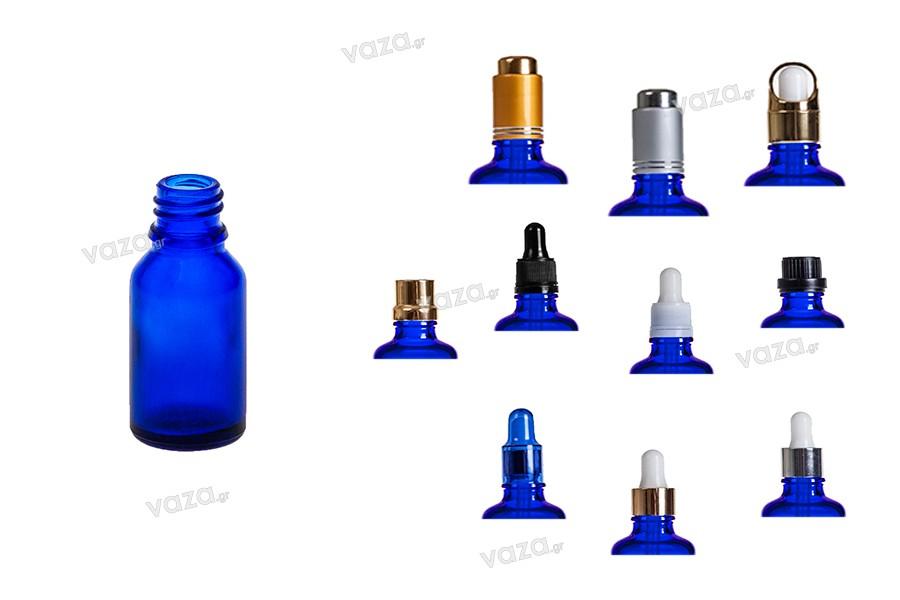 Γυάλινο μπουκαλάκι για αιθέρια έλαια 15 ml μπλε με στόμιο PP18