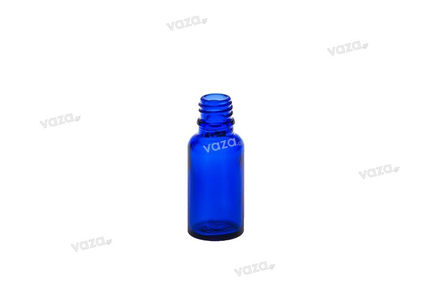 Γυάλινο μπουκαλάκι για αιθέρια έλαια 20 ml μπλε με στόμιο PP18
