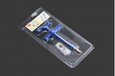 Σύριγγα πλαστική 20 ml πολλαπλών χρήσεων - χωρίς βελόνα