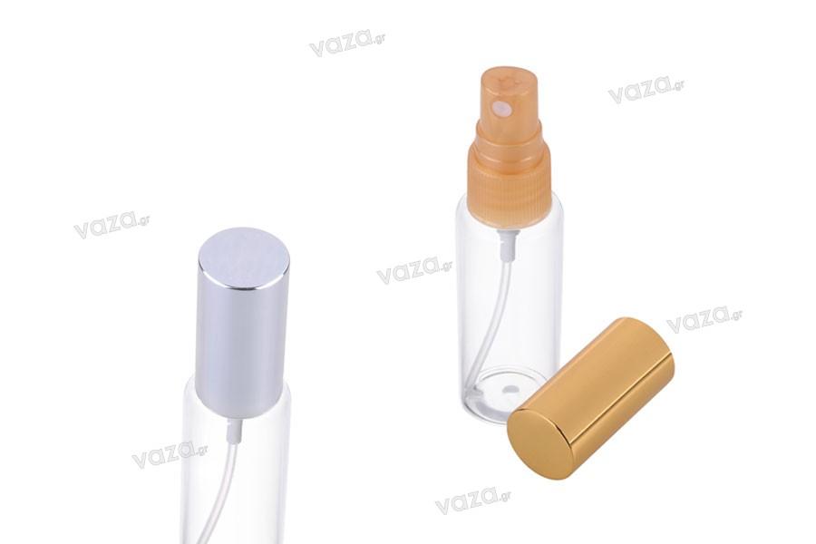 Flacon de parfum en verre de 30 ml avec vaporisateur en plastique et couvercle en aluminium en 2 couleurs De 0.56€à 0.38€ par pièce
