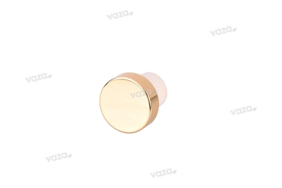 Συνθετικός Φελλός σιλικόνης Φ 19 χρυσό γυαλιστερό