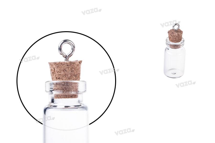 Μπομπονιέρα μπουκαλάκι γυάλινο με φελλό και κρίκο, 13x33 mm