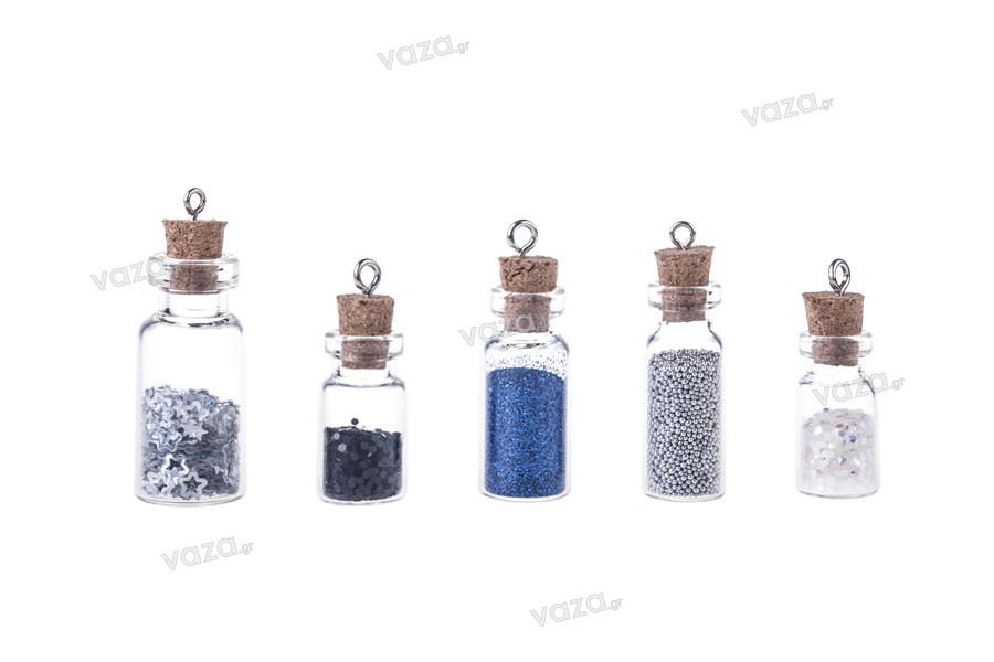 Μπομπονιέρα μπουκαλάκι γυάλινο με φελλό και κρίκο, 13x39 mm