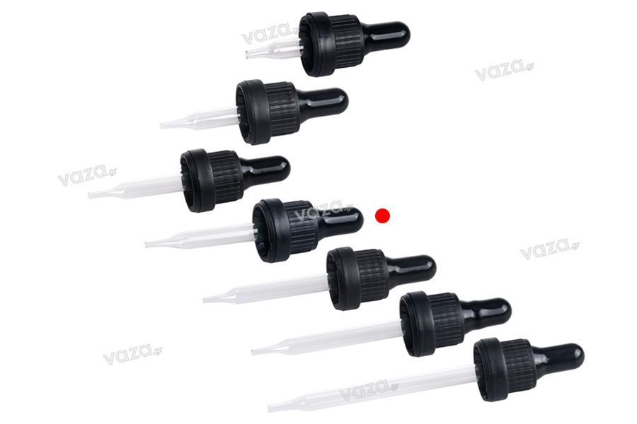 Σταγονομετρητής 20 ml με μαύρο φαρδύ καπάκι ασφαλείας και μαύρη ή διάφανη πιπίλα - σε ατομική συσκευασία