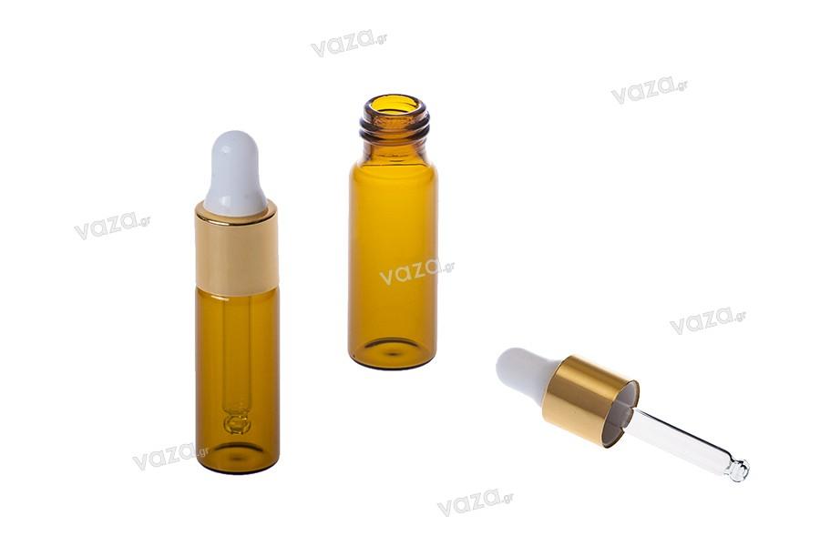 Καραμελέ μπουκαλάκια με σταγονομετρητή χρώματος χρυσού 5 ml