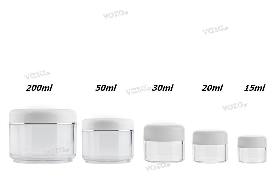 Βάζο ακρυλικό 15ml διάφανο με λευκό καπάκι σε συσκευασία 12 τεμαχίων
