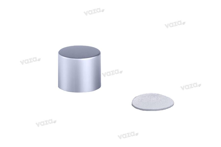 Αλουμινένιο UV ασημι, χρυσό και μαυρό ΜΑΤ καπάκι PP18 με διπλό εσωτερικό παρέμβυσμα