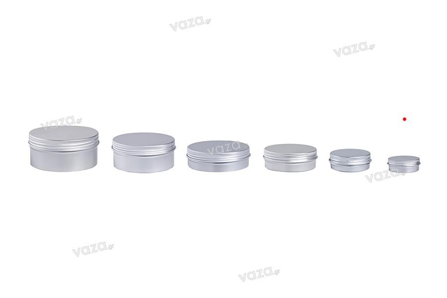Βάζο αλουμινίου για κρέμα 15 ml