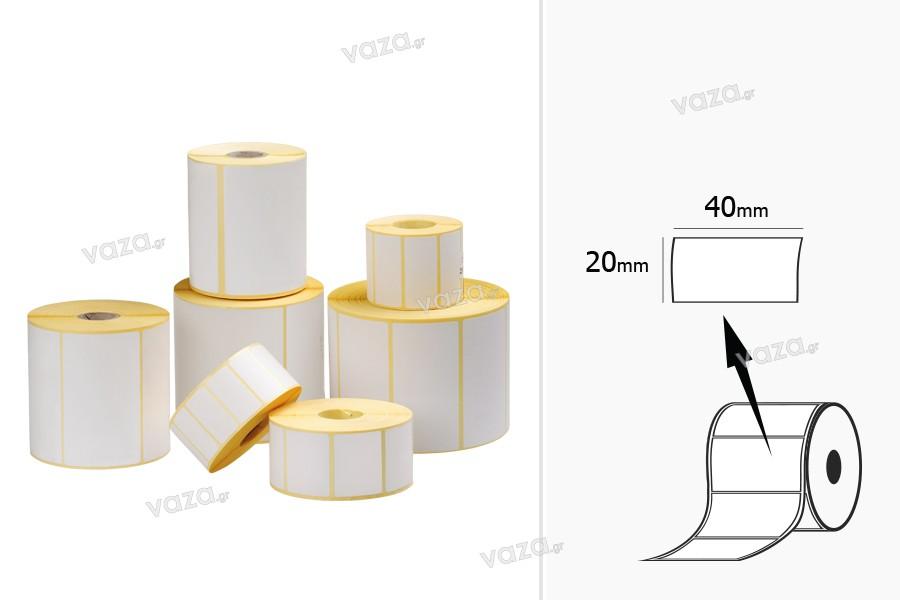 Ετικέτες θερμικής μεταφοράς (ΜΑΤ), χάρτινες, αυτοκόλλητες 40x20 mm σε ρολό - 1000 τμχ
