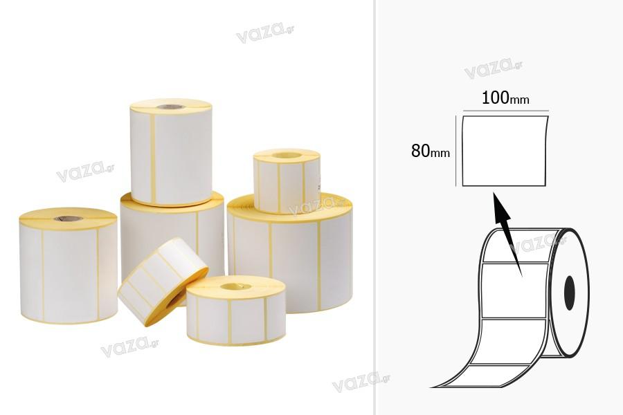 Ετικέτες θερμικής μεταφοράς (ΜΑΤ), χάρτινες, αυτοκόλλητες 100x80 mm σε ρολό - 1000 τμχ