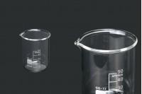 Ποτήρι ζέσεως 50 ml γυάλινο κυλινδρικό