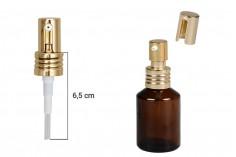 Αντλία για κρέμα PP 20 αλουμινίου με καπάκι