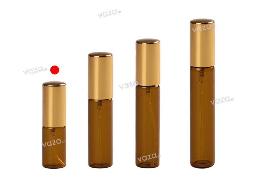 Μπουκαλάκι 5 ml γυάλινο, καραμελέ με σπρέι αλουμινίου σε χρυσό γυαλιστερό - 6 τμχ