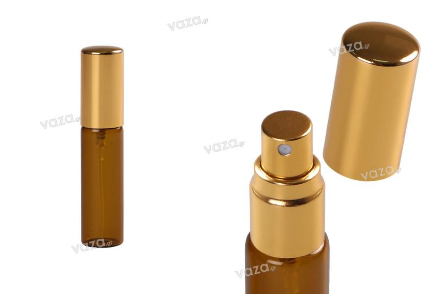 Μπουκαλάκι 8 ml γυάλινο, καραμελέ με σπρέι αλουμινίου σε χρυσό γυαλιστερό - 6 τμχ