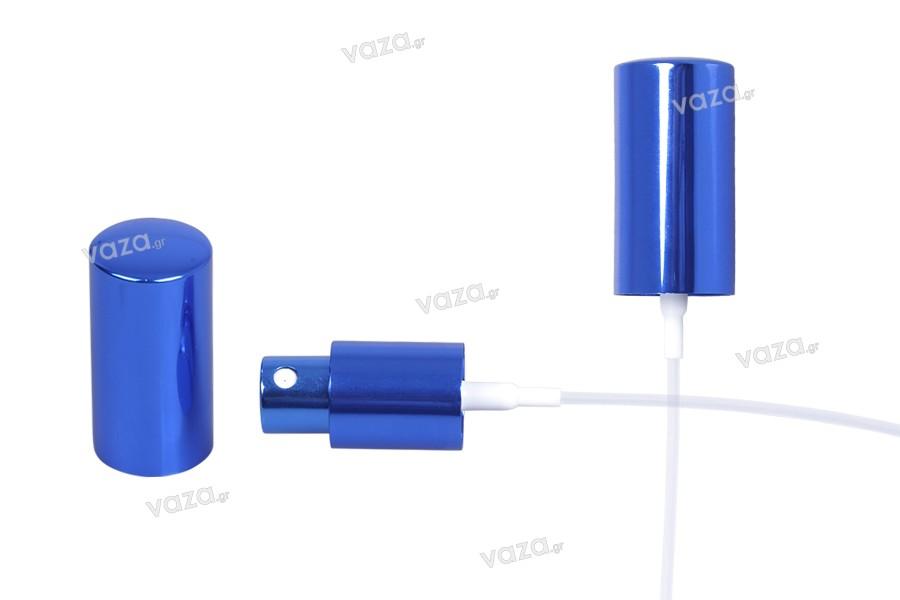Σπρέι αλουμινίου μπλε γυαλιστερό