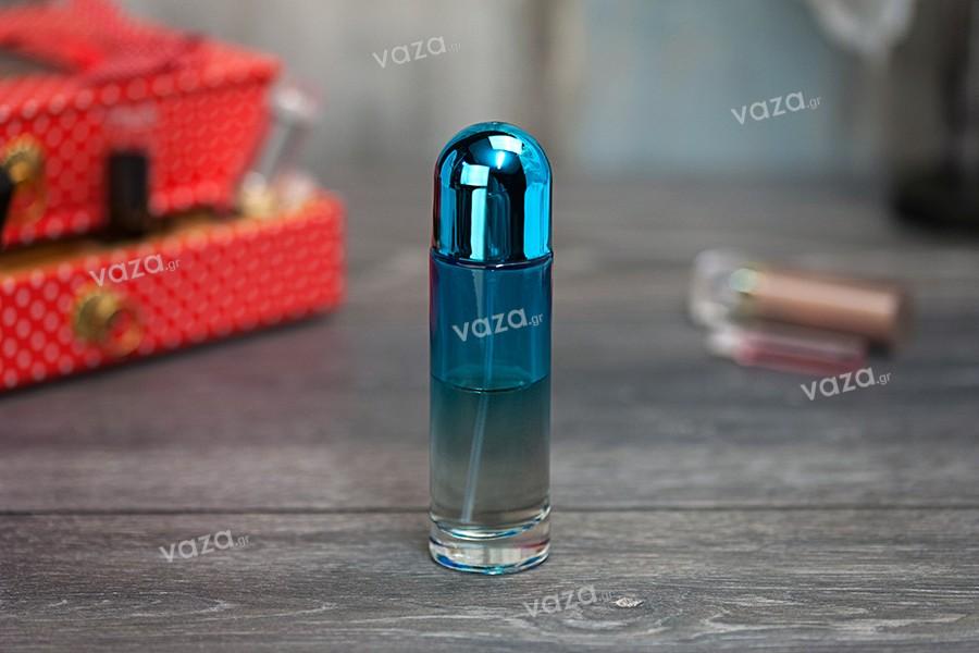 Μπουκαλάκια χρωματιστά αρωματοποιίας 30 ml