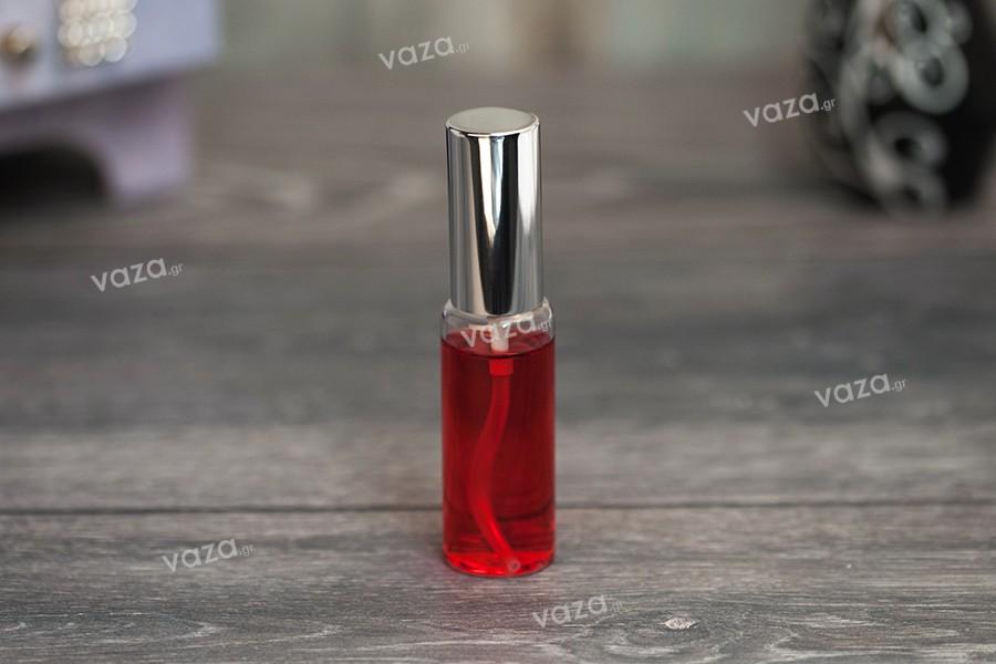 Προσφορά! Μπουκαλάκι αρωμάτων γυάλινο 30 ml με πλαστικό σπρέι και αλουμινένιο καπάκι σε 2 χρώματα - Από 0,56€ σε 0,38€ το τεμάχιο