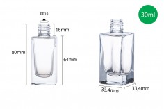 Τετράγωνη φιάλη αρωματοποιίας 30 ml