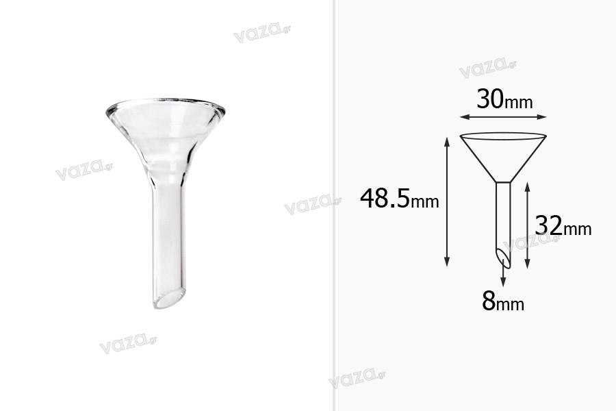 Χωνί γυάλινο - διάμετρος 30 mm (απόληξη 8 mm)