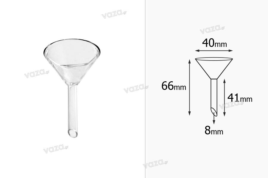 Χωνί γυάλινο- διάμετρος 40 mm (απόληξη 8 mm)