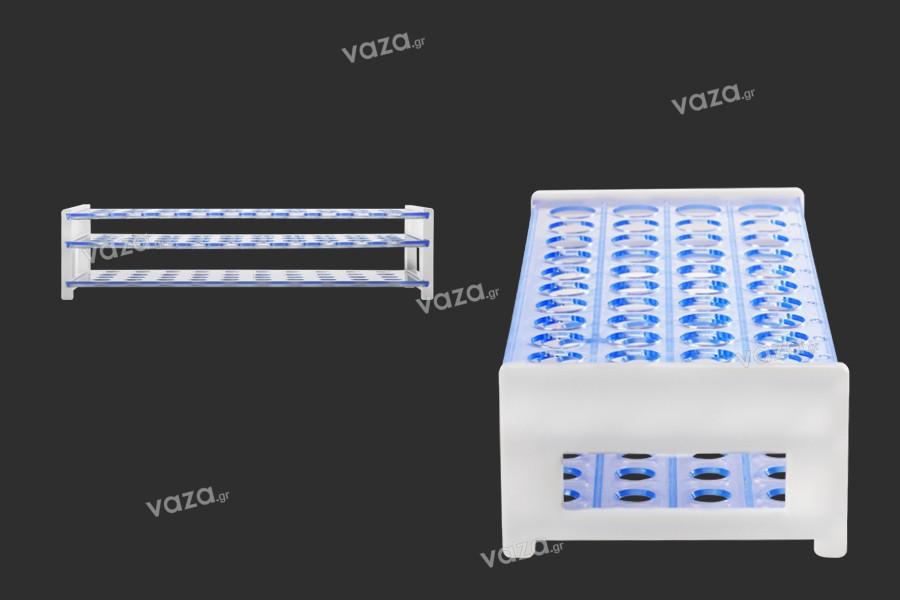 Στατώ σωληναρίων πλαστικό 256x113x64 mm - 40 θέσεις (άνοιγμα τρύπας Φ 18 mm)