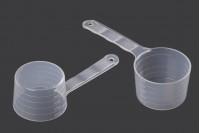 Μεζούρα πλαστική - δοσομετρητής 50 ml διάφανη