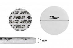 Παρεμβύσματα 25 mm για βαζάκια (κολλάει με την πίεση) - 50 τμχ