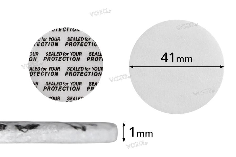 Παρεμβύσματα 41 mm για βαζάκια (κολλάει με την πίεση) - 50 τμχ