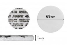 Παρεμβύσματα 69 mm για βαζάκια (κολλάει με την πίεση) - 50 τμχ