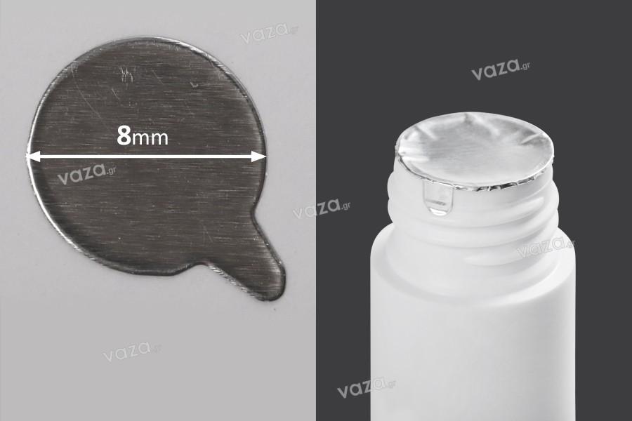 Αυτοκόλλητο παρέμβυσμα αλουμινίου 8 mm ασημί - 180 τμχ