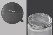 Αυτοκόλλητο παρέμβυσμα αλουμινίου 52 mm - 8 τμχ