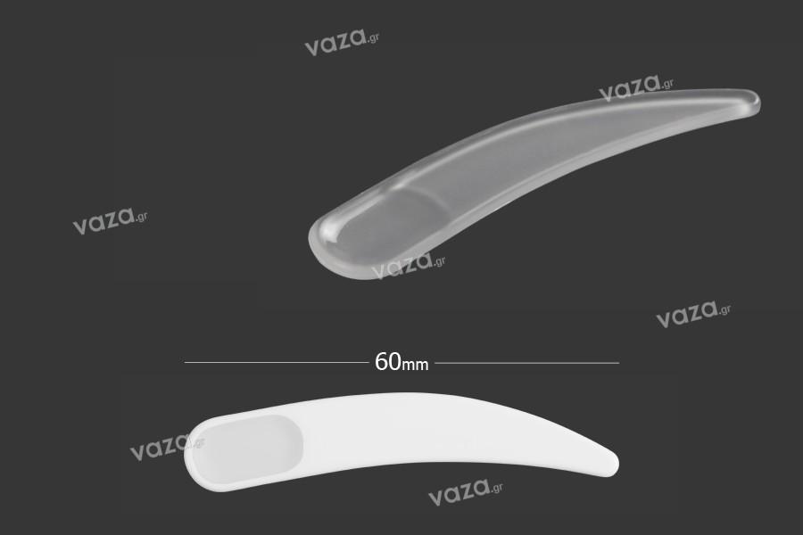 Σπάτουλα για κρέμα πλαστική (PE) 60 mm - 24 τμχ