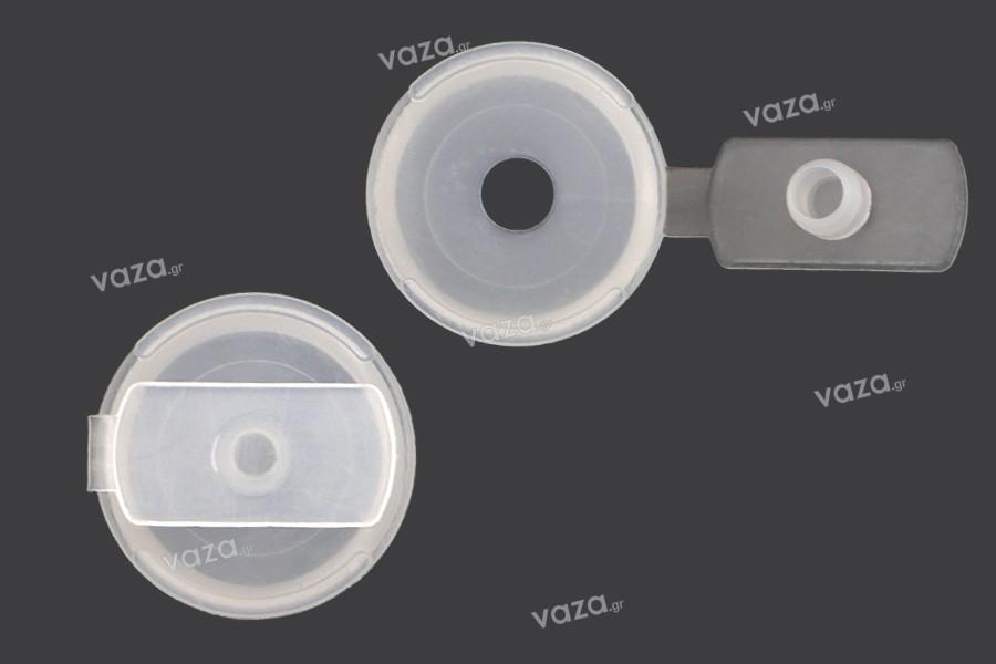Τάπα πλαστική (PE) με καπάκι (τετράγωνο) - διάμετρος 19 mm - 50 τμχ
