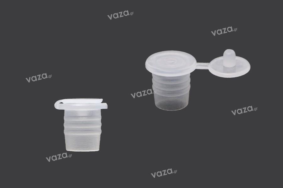 Τάπα πλαστική (PE) με καπάκι - διάμετρος 8 mm - 50 τμχ
