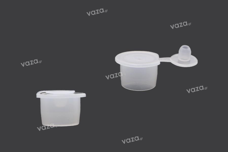 Τάπα πλαστική (PE) με καπάκι - διάμετρος 12,5 mm - 50 τμχ