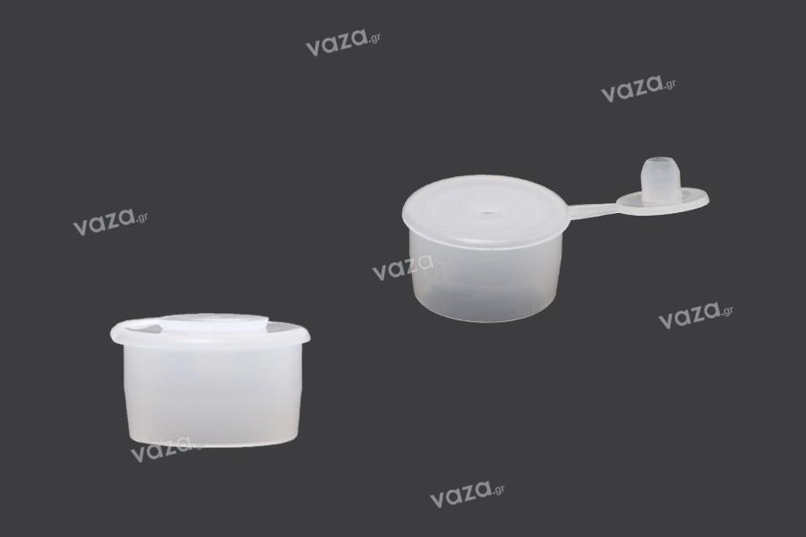 Τάπα πλαστική (PE) με καπάκι - διάμετρος 15 mm - 50 τμχ
