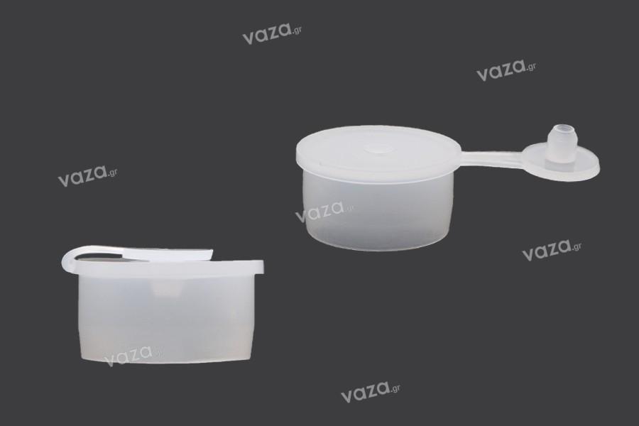 Τάπα πλαστική (PE) με καπάκι - διάμετρος 19 mm - 50 τμχ