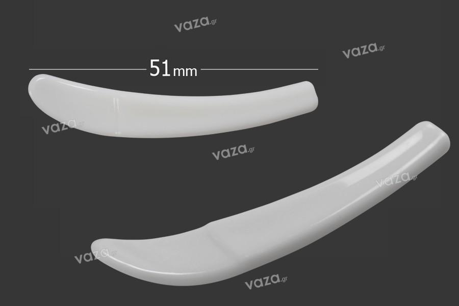 Σπάτουλα για κρέμα πλαστική (PE) λευκή 51x9 mm - 24 τμχ
