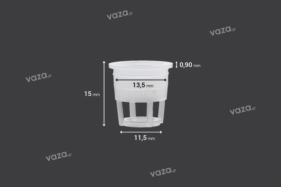 Ελεγκτής ροής - αποστραγγιστήρας πλαστικός (PE) - διάμετρος 13,5 mm - 50 τμχ