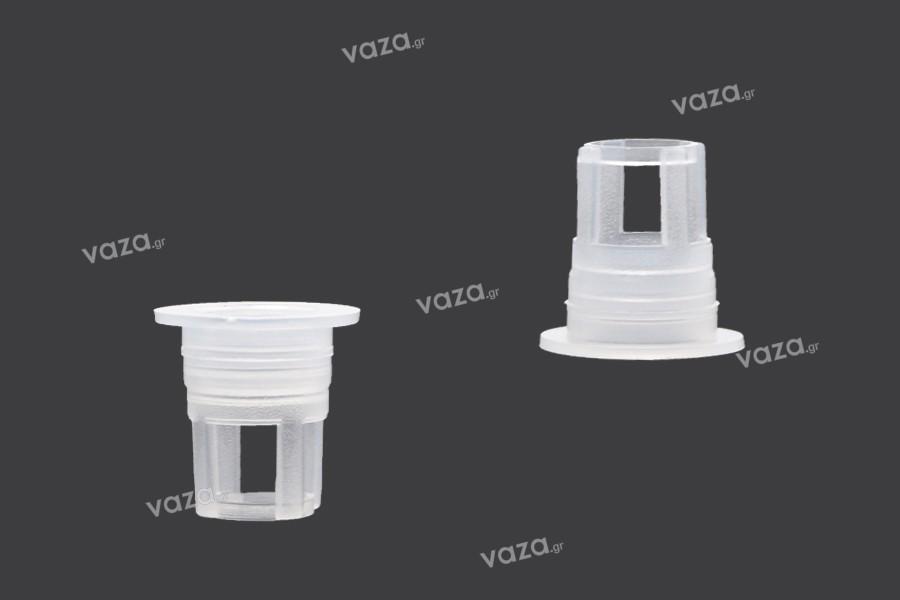 Ελεγκτής ροής - αποστραγγιστήρας πλαστικός (PE) - διάμετρος 10,8 mm - 50 τμχ