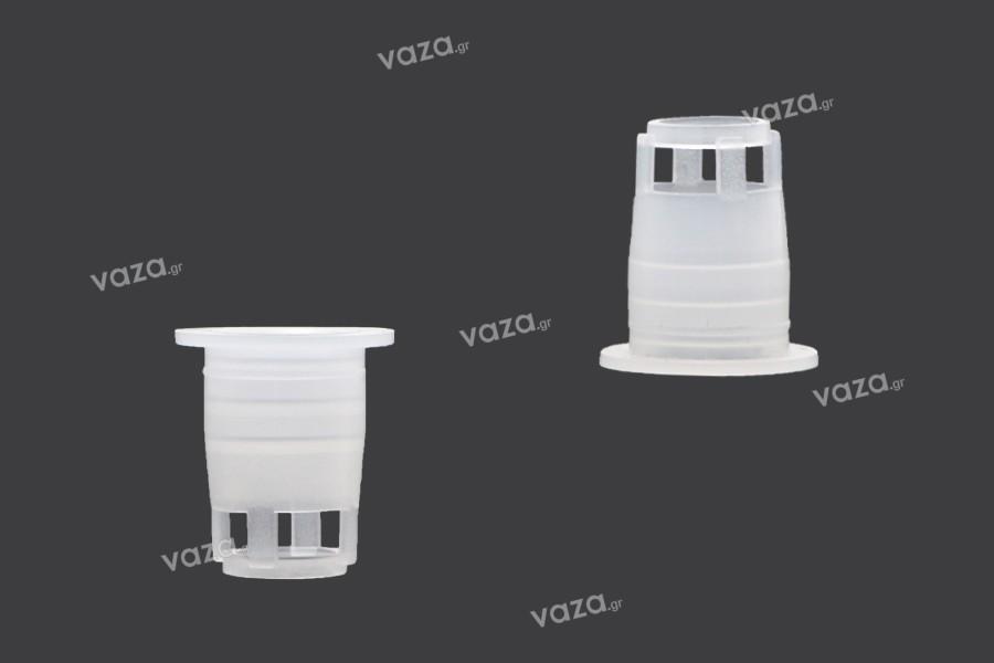 Ελεγκτής ροής - αποστραγγιστήρας πλαστικός (PE) - διάμετρος 10,5 mm - 50 τμχ