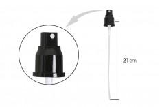 Σπρέι για έλαια πλαστικό, διάστασης 20/410 με πλαστικό διάφανο καπάκι
