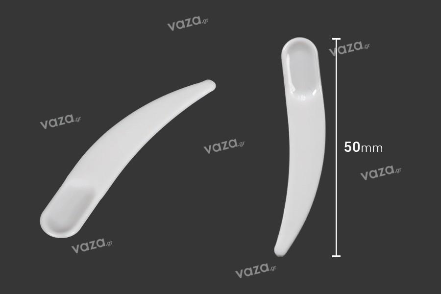 Σπάτουλα για κρέμα πλαστική (PE) σε λευκό χρώμα 50 mm - 24 τμχ