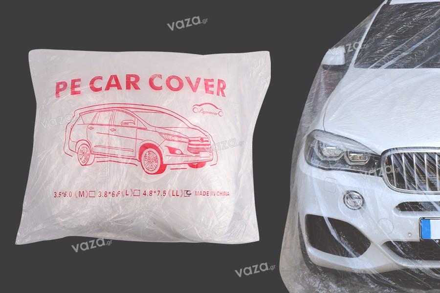 Κουκούλα αυτοκινήτου διάφανη, αδιάβροχη - μέγεθος X-large (4,8 x 7,5 m)