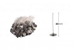 Φυτίλια βαμβακερά για κεριά με μήκος 40 mm και μεταλλική βάση - 500 τμχ