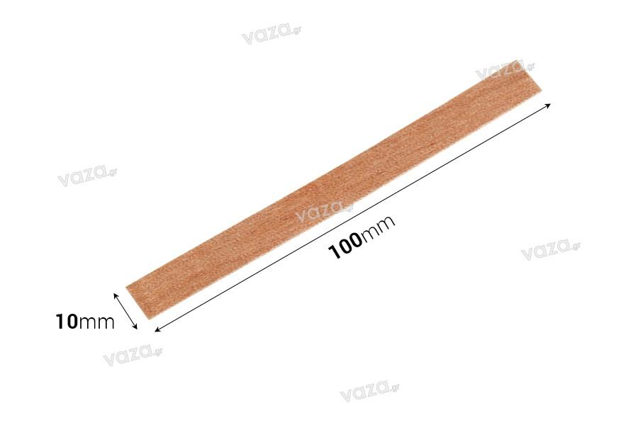 Φυτίλια ξύλινα 10x100 mm με μεταλλική βάση για κεριά - 100 τμχ