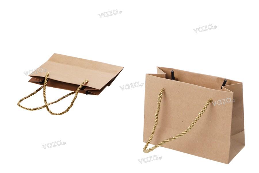 Τσάντα δώρου χάρτινη καφέ με στριφτό κορδόνι 145x60x115 mm - 12 τμχ